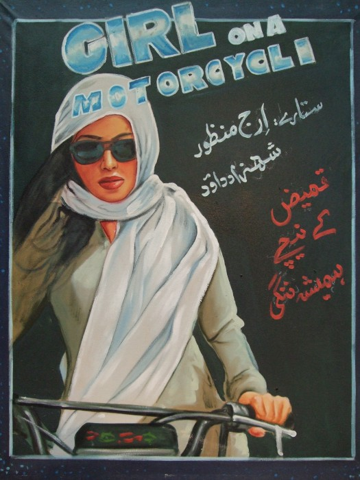 Girl on a Motorcycle_high